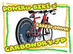 POWERedBIKE s1