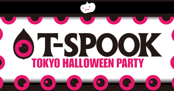 『T-SPOOK』